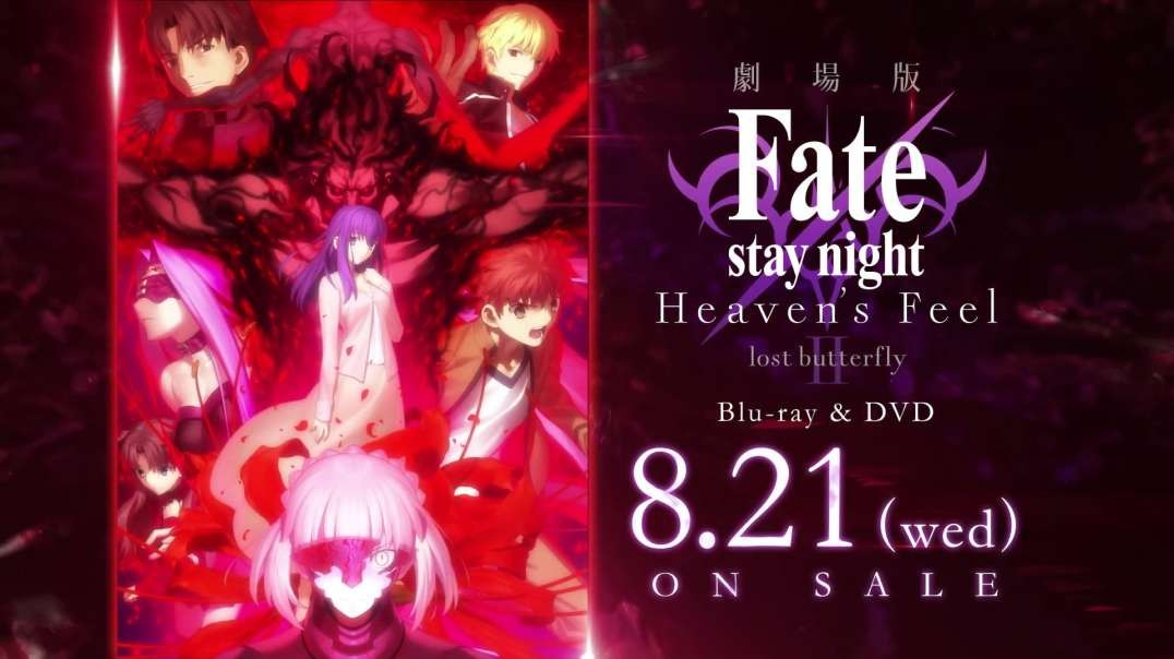 Fate/stay night Heaven's Feel II. Lost Butterfly | Blu-ray Disc Release Trailer